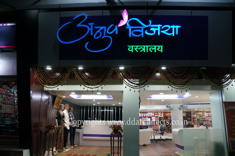 Saree showroom